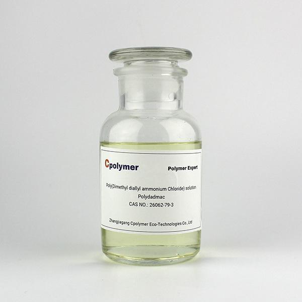 聚二甲基二烯丙基氯化铵 产品图片