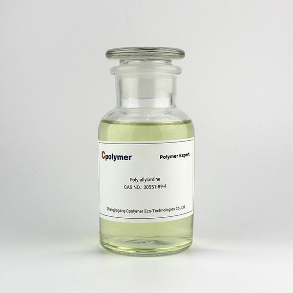 聚烯丙基胺 产品图片