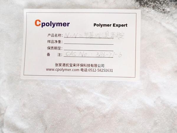 N,N-二甲基对溴苯胺(CAS号 586-77-6)产品照片